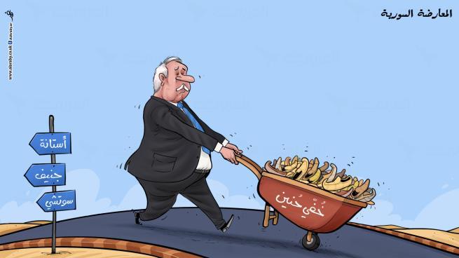 هل تلتزم أميركا بمبادراتها عن سورية؟