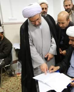 دور المؤسسات التعليميَّة في إيران بالدعاية والتجسُّس – جامعة المصطفى العالمية نموذجاً